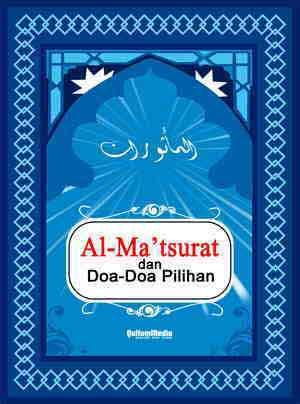 AlMatsurat
