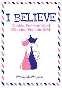 i-believe-jomblo-bermanfaat