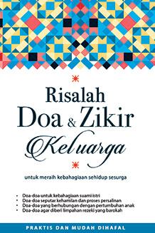 risalah-doa-&-zikir-keluarga-(front)