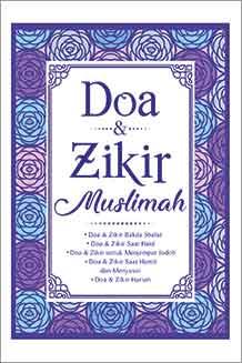 doa-&-zikir-muslimah1