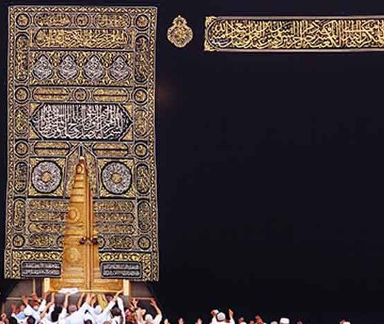tanah suci dan ibadah haji
