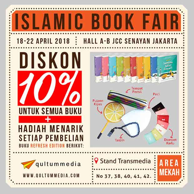 Islamic Book Fair 2018