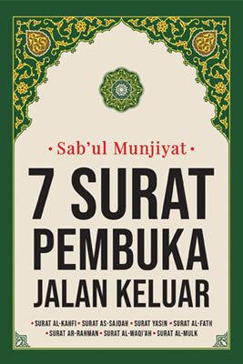 Sab'ul Munjiyat 7 Surat Pembuka Jalan Keluar