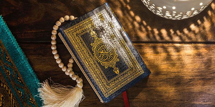 hafidz al-quran
