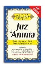 Juz'Amma edisi premium